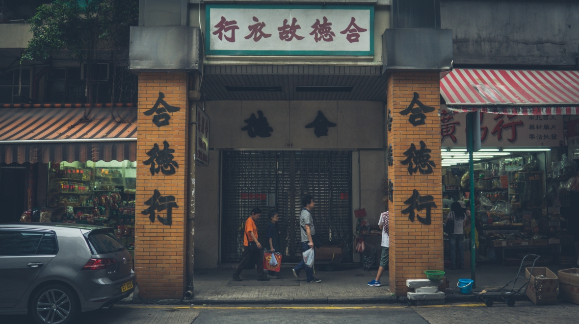 2016-10-09 Sai Ying Pun to Central-12