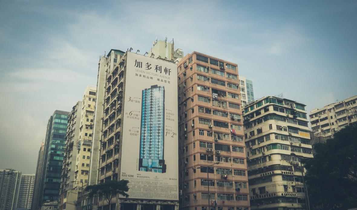 2016-10-20 Tsim Sha Tsui to West Kowloon-24