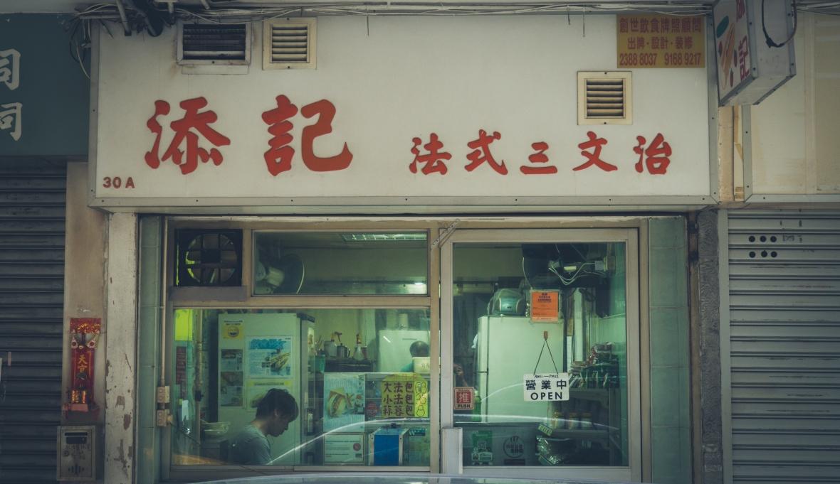 2016-10-20 Tsim Sha Tsui to West Kowloon-30