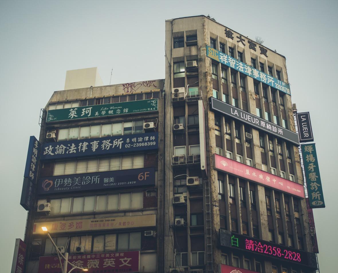 Taipei 2019-11