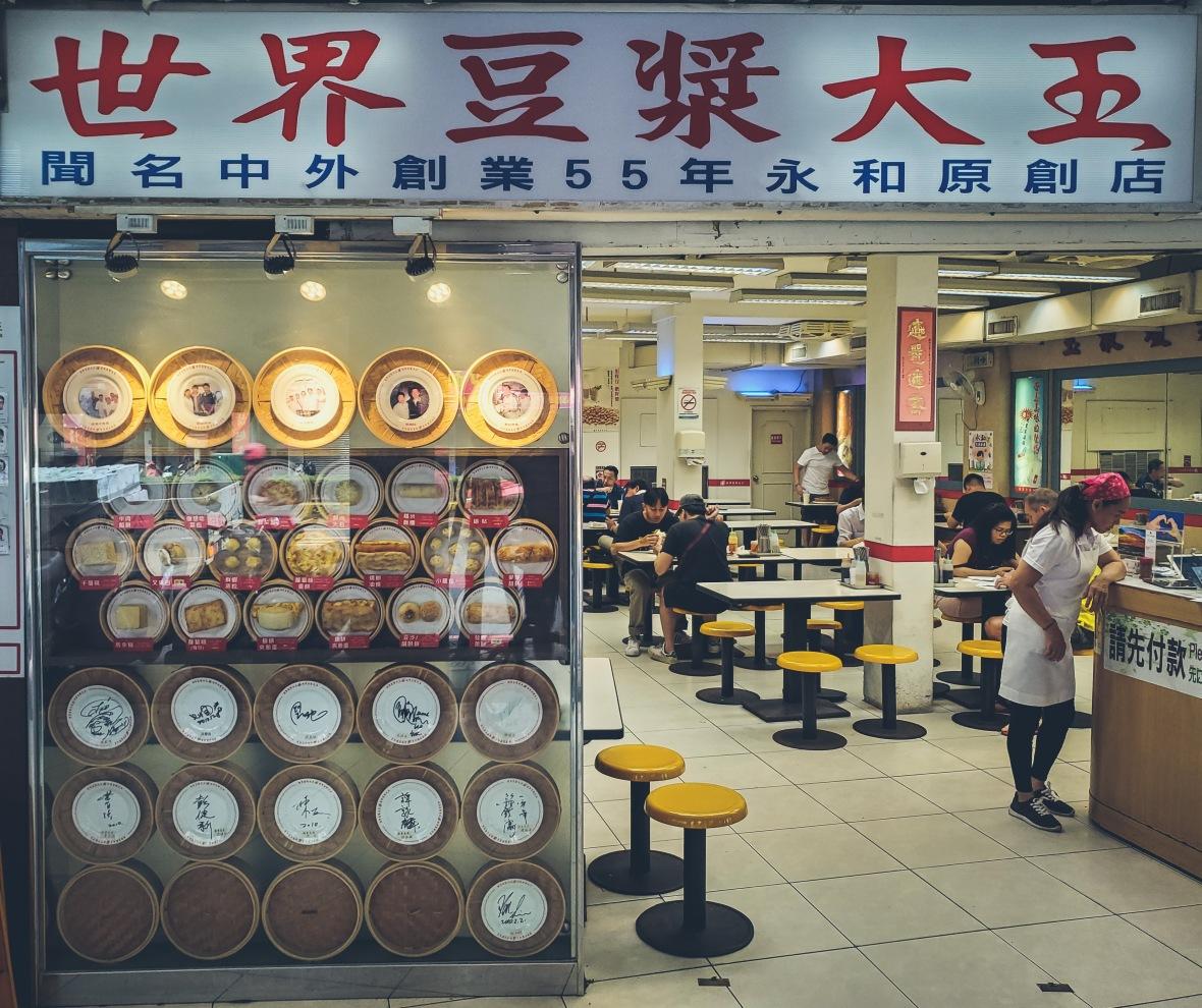 Taipei 2019-54