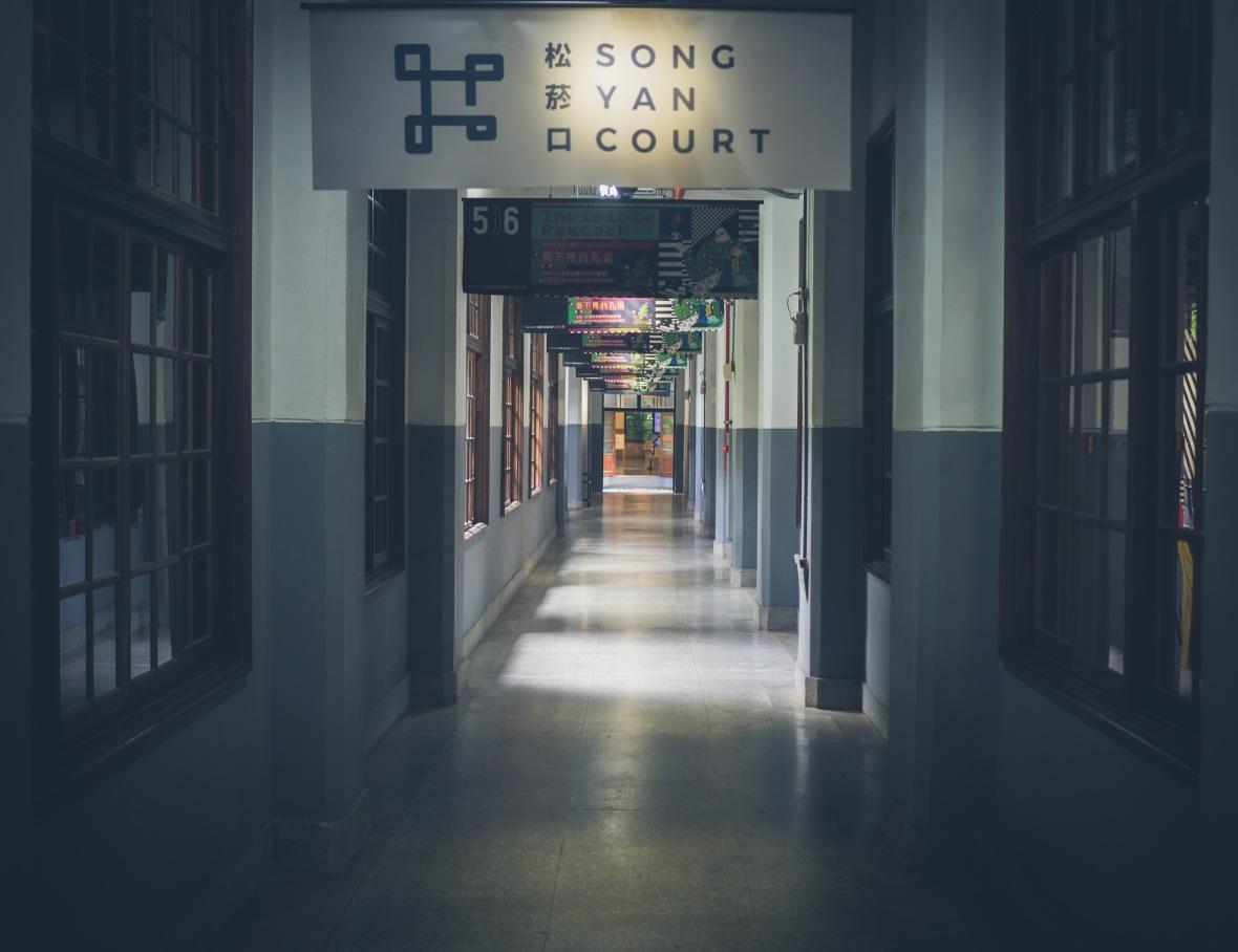 Taipei 2019-55