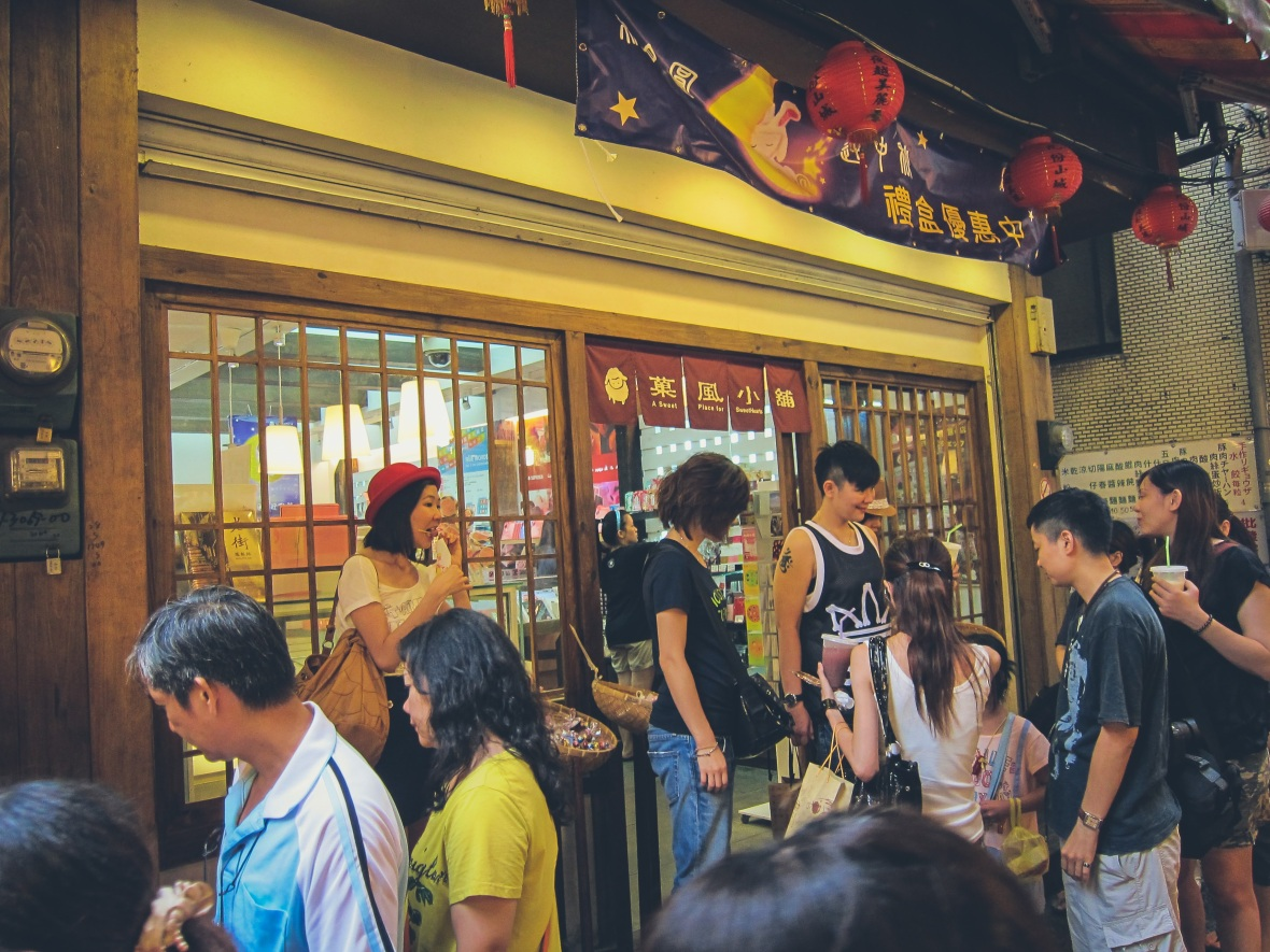 Taipei 2011-43